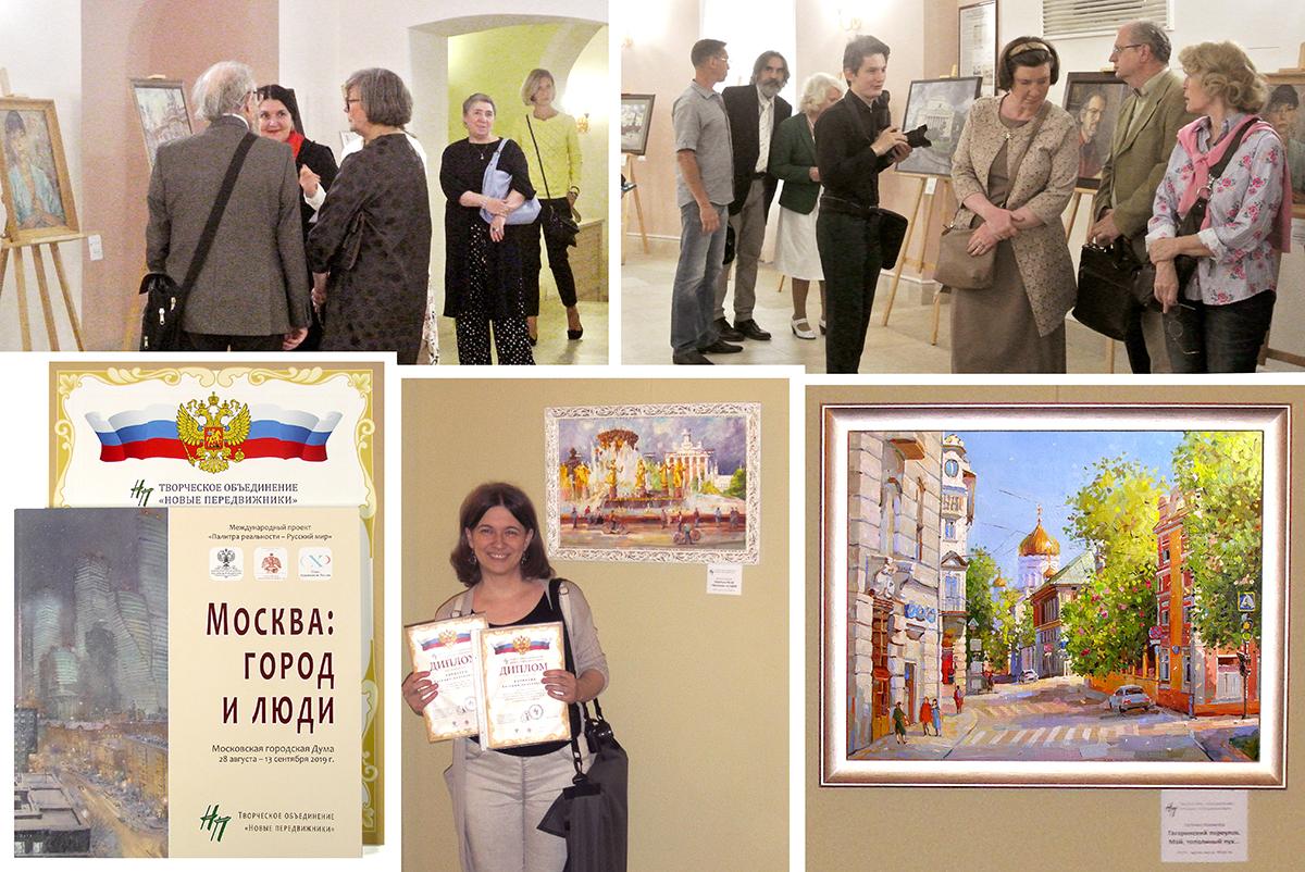 Картина на выставке  в Московской городской Думе