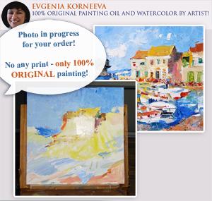 Картина  маслом в процессе художник Евгения Корнеева